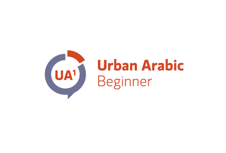 Urban Arabic or Spoken Arabic - Saifi Institute For Arabic Language