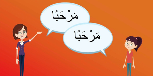 Beat Arabic with these ten tips! - Saifi Institute For Arabic Language